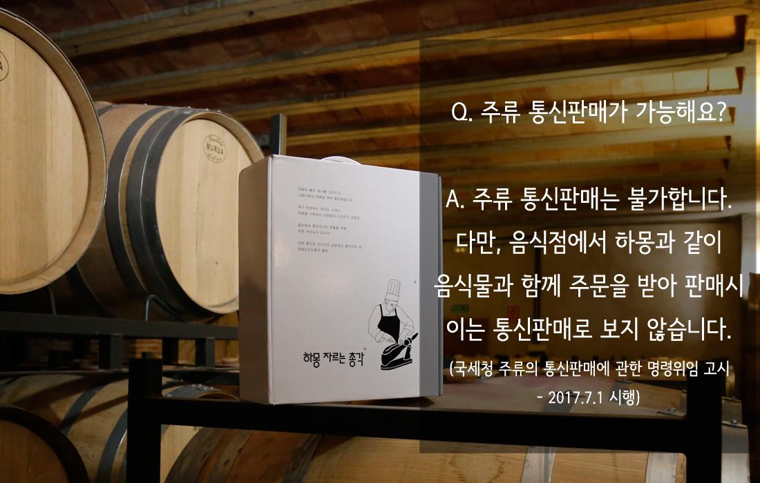 online_wine_selling.jpg