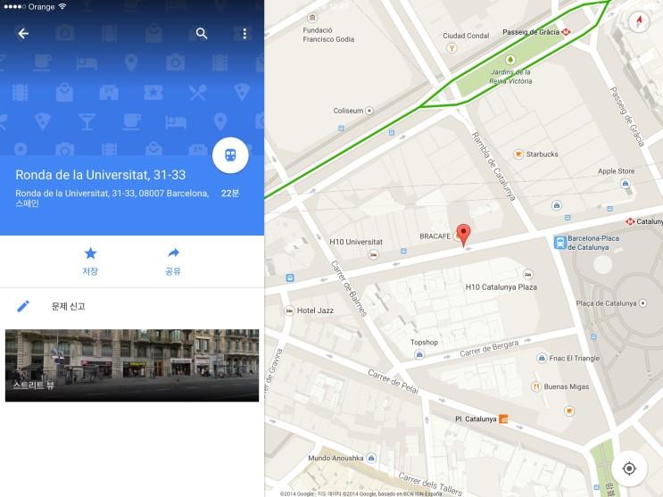 바르셀로나에서_카메라_구매_4.jpg