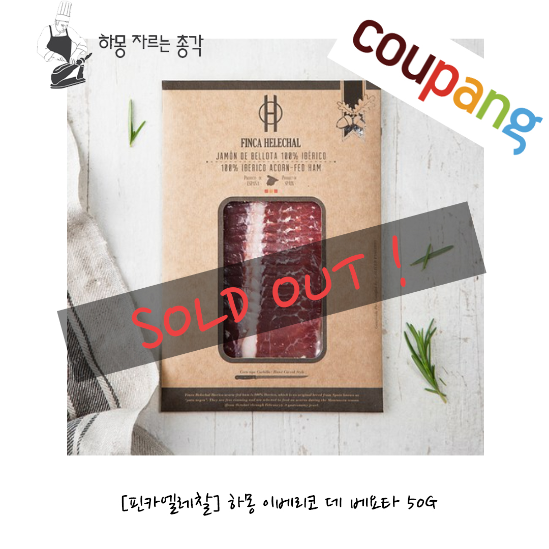 sold_out_2021_01_22.jpg