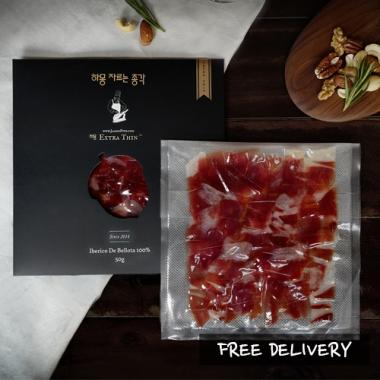 [백악관의 하몽] 하몽 Extra thin™ 핸드카빙 50g / 베요타 100%